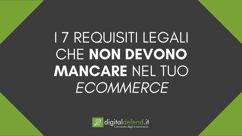 31f195be85 E-commerce normativa: i 7 requisiti legali necessari per evitare multe e  cause legali con il tuo negozio online