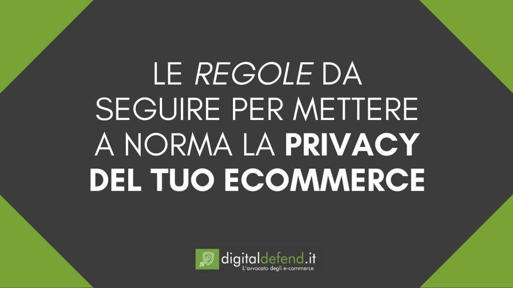 PRIVACY E-COMMERCE