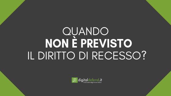 diritto di recesso acquisti online digitaldefend